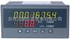 迅鹏智能流量积算仪SPB-XSJ系列
