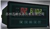 迅鹏多路温度巡检仪SPB-XSL系列