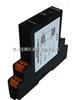 迅鹏一路0-10VDC模拟量输入安全栅