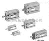-原装日本SMC自由安装型气缸,CDQSB20-40DC