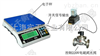 电子桌秤开关量信号输出电子桌秤价格