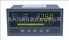 苏州仪表单输入通道数字式智能仪表SPB-XST系列
