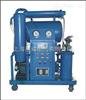 DZJ高效雙級真空濾油機