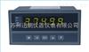 SPB-XSE系列增强型单输入通道数字式智能仪表