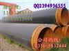 dn15-dn1440耐高温复合蒸汽管道,架空式蒸汽复合保温管价格