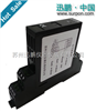 PT100热电阻温度变送器,温度范围可定制