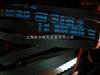 XPZ2410/3VX950进口供应传动机皮带XPZ2410/3VX950耐高温三角带空压机皮带