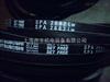 SPA3175LW进口三角带代理商SPA3175LW空调机皮带