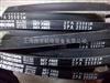 SPA3500LW进口三角带价格SPA3500LW空调机皮带