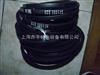 SPA1032LW耐高温皮带SPA1032LW空调机皮带