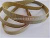 T2.5-950供应进口同步带高速传动带T2.5-950