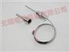 热电偶pt100温度传感器
