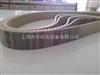 T10-700供应进口同步带高速传动带T10-700