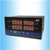 HXWP香港晖祥四回路控制仪