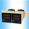 HXWP20系列智能模块(温度变送器、隔离器、配电器)