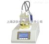 HY-KF102微量水分测试仪