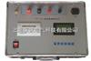 汉仪20A/40A系列变压器直流电阻测试仪