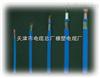 通信电缆布线,MHYV电缆标准