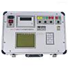 高压开关综合检测仪KJTC-IV系列