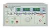 LK2673C型耐压检测仪