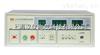 LK2675C型泄露电流检测仪