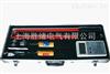 上海勝緒高壓無線核相儀廠家