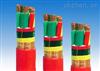 ZR-BPGGP硅橡胶阻燃耐高温变频器电缆