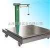 TGT-1000鞍山机械磅秤,1吨地磅秤