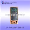 过程信号发生校验仪 金湖铭宇自控设备有限公司