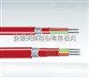 现货【售】(大连)ZR-ZWK-F-45中温防护伴热电缆及伴热带