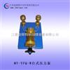 台式压力泵 微压压力泵 厂家:铭宇自控
