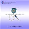 MY-RC-B防爆型数字温度计-品质保证