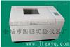 DHZ-031大型空气浴恒温摇床/大型气浴摇床厂家直销