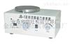 JB-1定時雙向磁力攪拌器廠家直銷