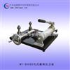 台式液压压力泵 台式微压压力泵
