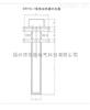 SRY9-1型护套式加热导热油及温控电加热器