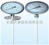 http://img57.ybzhan.cn/Thumb/2/20150331/635633941527653655809.png